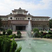 旧日本時代の豊原時代に建てられた樺太庁博物館を受け継いでいる博物館です。