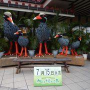 沖縄バスのツアーで行きました