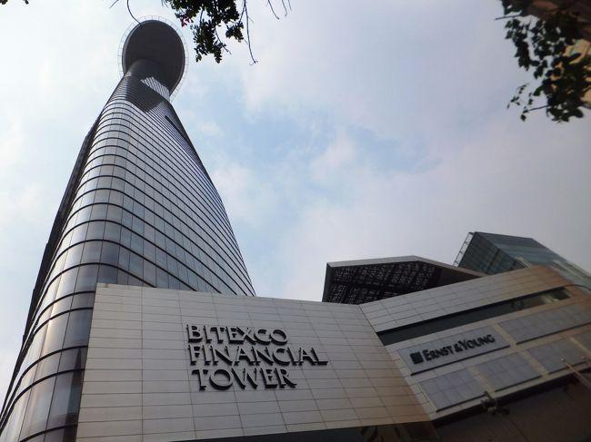 ビテクスコ フィナンシャルタワー (サイゴン スカイデッキ)