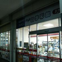 北海道土産も多数扱っています。
