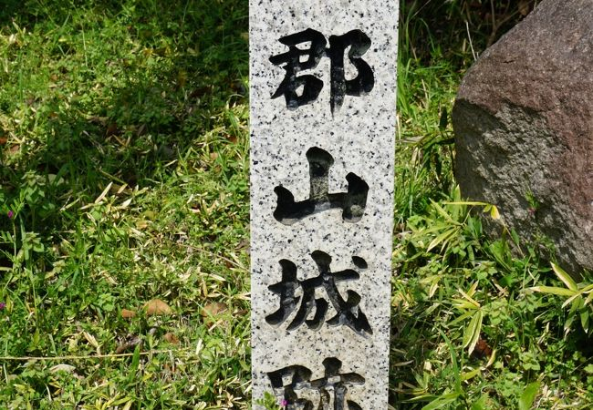 郡山城跡 (大阪府)