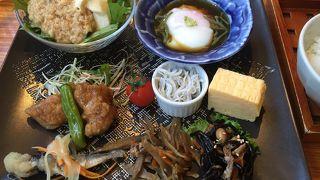 濱田屋キッチン