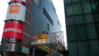 阪急東通り商店街