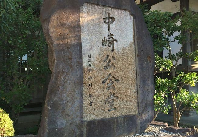 こけら落としは夏目漱石...