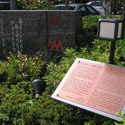京都最後の屯所