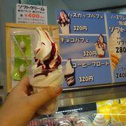 道の駅にあるソフトクリームやさん
