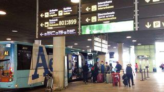 空港⇔市内で最も便利な移動方法