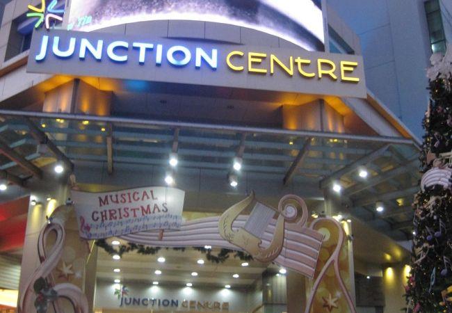 ジャンクション マウ ティン ショッピング センター