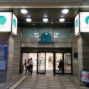 ~★☆下関駅に隣接している百貨店です☆★~