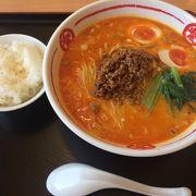 赤辛担々麺