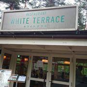 サントリー白州蒸溜所内のレストラン