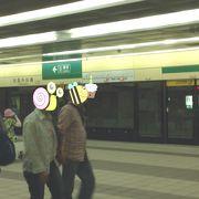 =台北小巨蛋站= 新しい駅、新店⇔松山の緑ラインの一つ