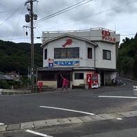 民宿 がんじん荘 写真