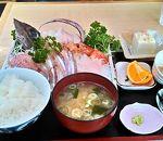 深海魚料理 魚重食堂