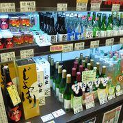 売店で田酒を置いていた青森駅