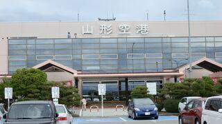 山形新幹線開通で一変した山形空港