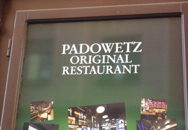 パドウェツッ オリジナル レストラン
