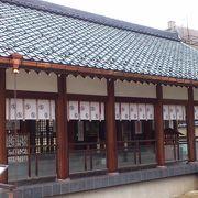 柴田勝家・お市の方の神社