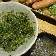 沖縄料理居酒屋