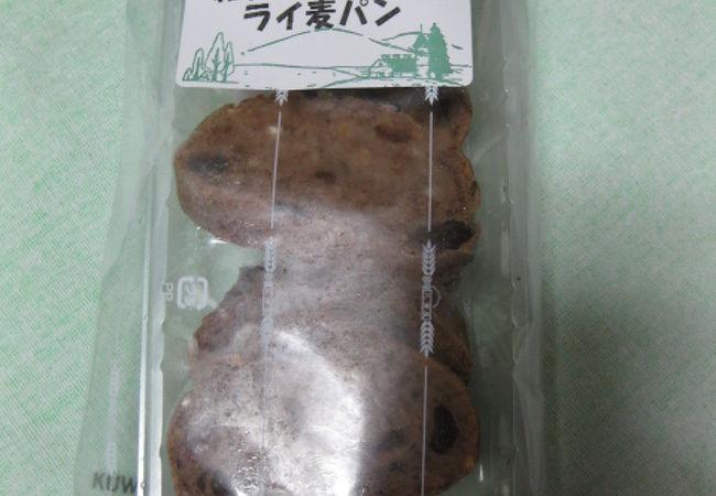 三浦屋 (国立店)