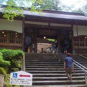 観光客用の門