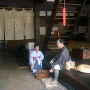 二川宿に関する資料館