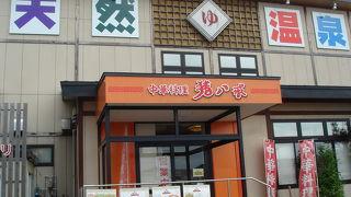 中華料理 猪八戒