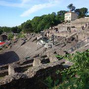 フルヴィエール寺院のそば。フランス旅行でローマ遺跡が見られるとは意外です。