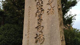 神宮寺浦公園でございます