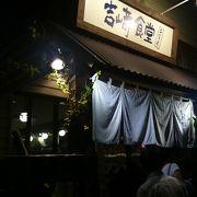 沖縄のチェーン店で満足度の高い店