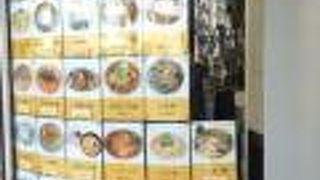 青山麺飯坊