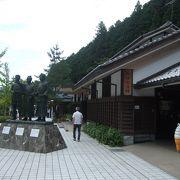 無料の吉田松陰記念館があります