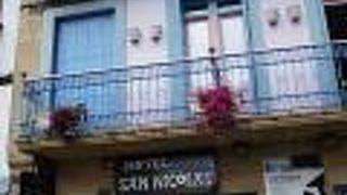 Hotel San Nikolas