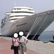 船はカジュアルでした。