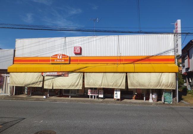 ヤマザキショップ 金子商店