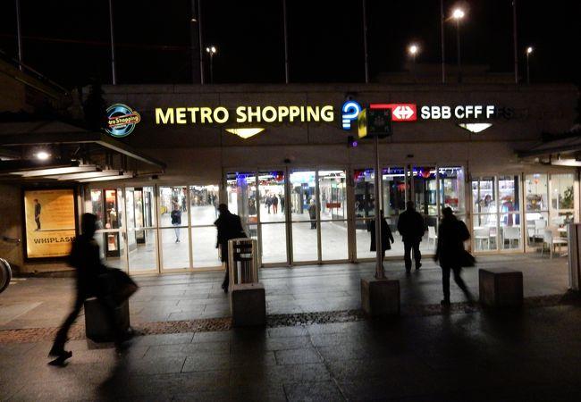 Metro Shopping Cornavin