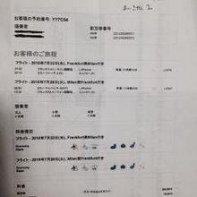 日本語で予約できます。ネットです。