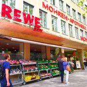 マリエン広場から1番近いチェーンのスーパーマーケット