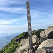日本100名山のひとつ羊蹄山