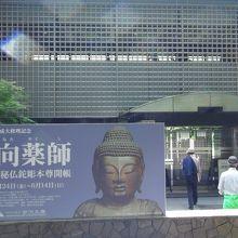金沢文庫入口