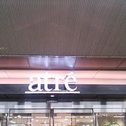 JR新浦安駅構内にある商業施設