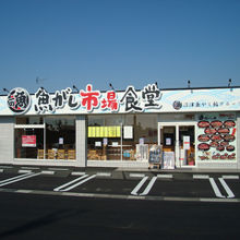 海岸線に沿って長い焼津市の市境、大井川近くの150号線沿い