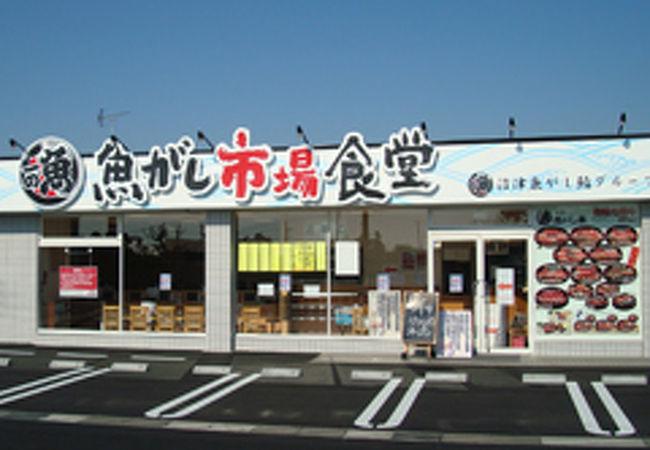 焼津市のはずれ、150号線沿いの飯屋
