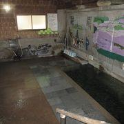 風情のある地元の方の共同温泉