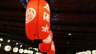 最高の夏の京都☆*:.。. o(≧▽≦)o .。.:*☆