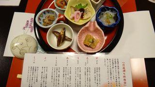 七珍料理・島根和牛・松葉ガニを一度に食べることができる
