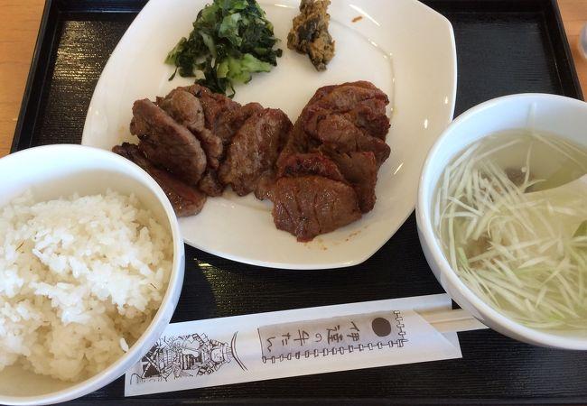 牛たん定食(ミックス)
