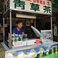 写真:萬安青草店