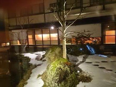 城崎温泉 かがり火の宿 大西屋水翔苑 写真