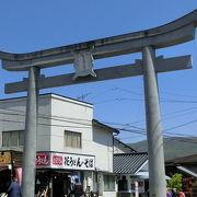 観光名所の一つ『宇奈岐日女神社』